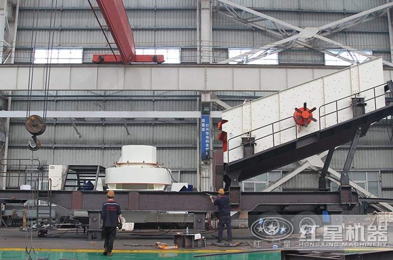 移动式制砂机设备生产车间
